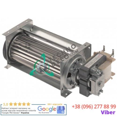 Вентилятор-электромотор тангенциальный (поперечный поток воздуха) 057.601146 /spare parts universal