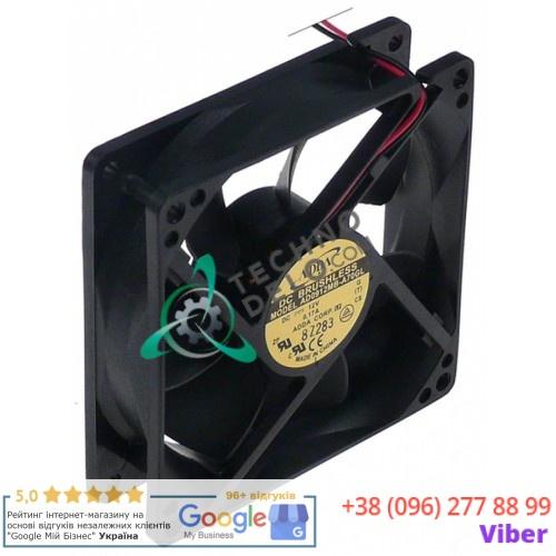 Вентилятор обдува ADDA 92x92x25мм 12VDC 4,9Вт 70°C