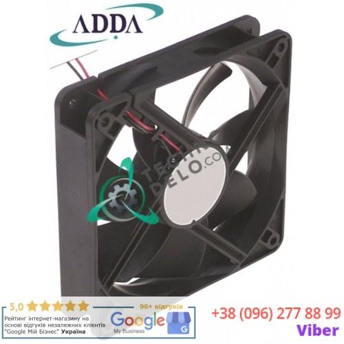 Вентилятор кулер ADDA 119x119x25мм 24VDC 5Вт 70°C печи BakeOff, BestFor