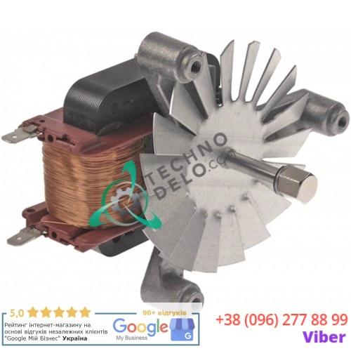 Вентилятор PLASET M0850 0,24кВт для оборудования Zanussi, Electrolux и др. / spare parts universal