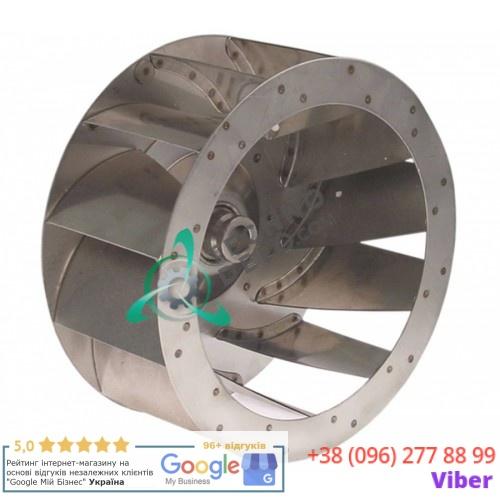Крыльчатка для электрического мотора 034.601226 universal service parts