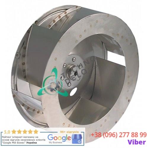 Крыльчатка для электрического мотора 034.601235 universal service parts