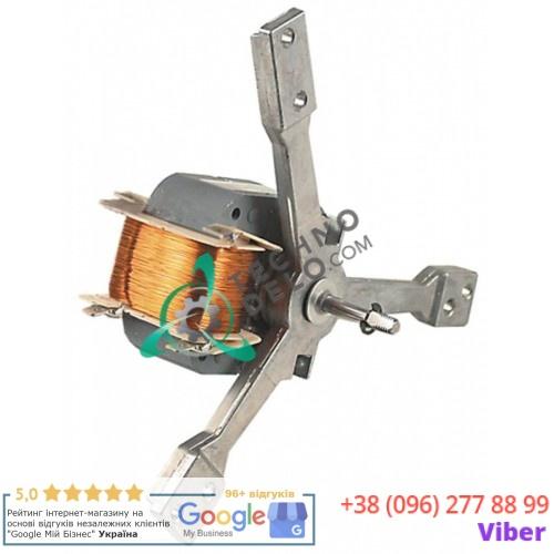 Вентилятор EBM-Papst RRC/B45 3030LH4 120/240В 45Вт 33202215 для тележки с подогревом RIEBER PU-GN/SV1/1 и др.