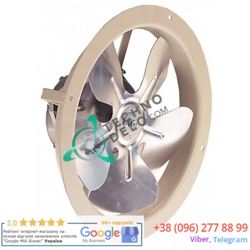 Вентилятор 232.601280 sP service