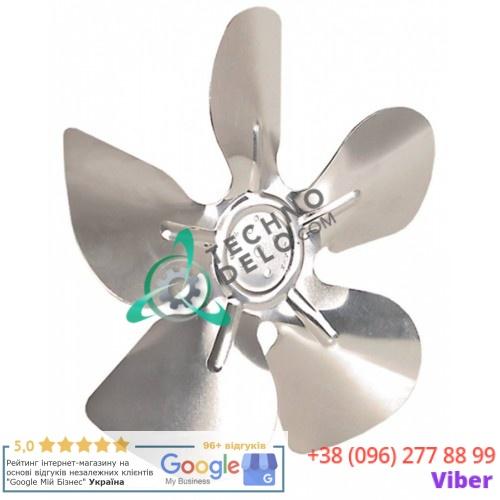 Крыльчатка вентилятора Elco ø 254мм крепление 25.4мм угол лопасти 28°для Amatis, CAB, Desmon, Izmak, Mastro, Mercatus, NTF