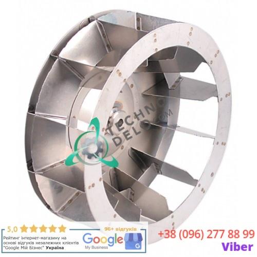 Крыльчатка для электрического мотора 034.601315 universal service parts