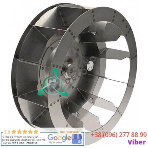 Крыльчатка для электрического мотора 034.601316 universal service parts