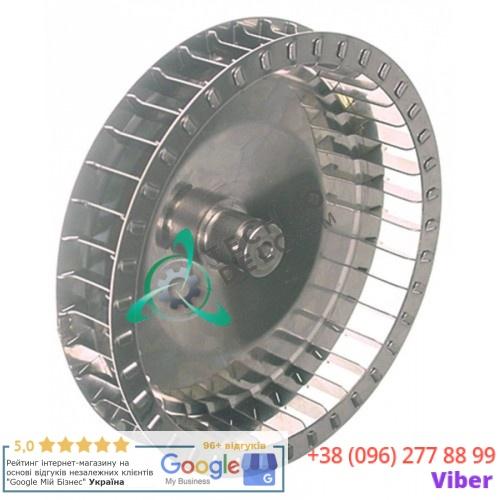 Крыльчатка мотора ø 197мм для печи Smeg Alfa/RFF/RFT (арт. 59305, 069290083, 079290106)