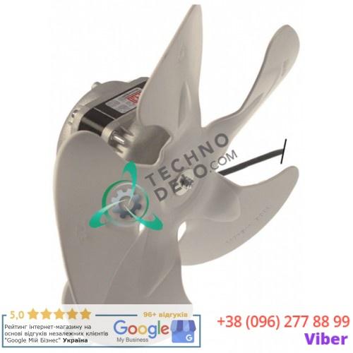 Вентилятор 10Вт 200445 льдогенератора ITV, Apach и др.