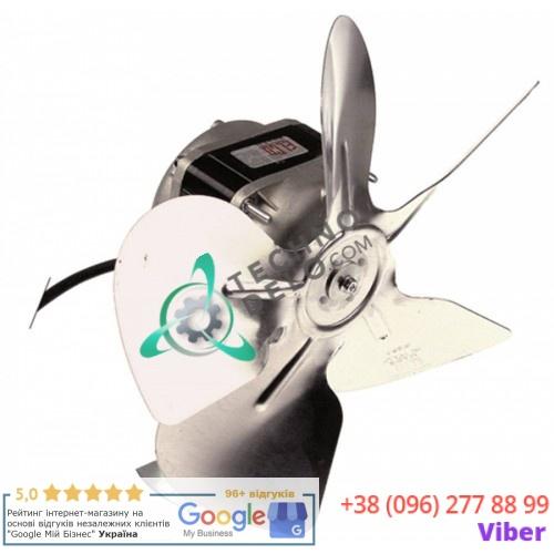 Вентилятор Elco 16Вт 200410 льдогенератора ITV, Apach и др.