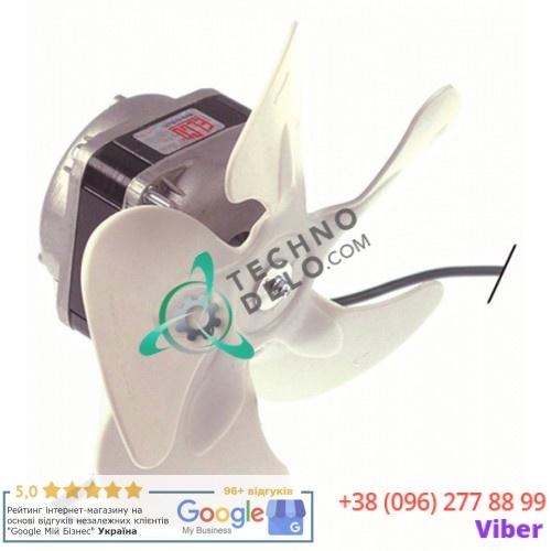 Вентилятор 10Вт 240960 льдогенератора ITV, Apach и др.