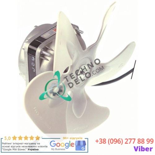 Вентилятор 5Вт 200444 льдогенератора ITV, Apach и др.