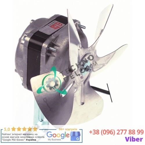 Вентилятор Elco 10Вт, K01380 льдогенератора Kastel