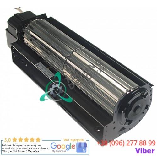 Вентилятор-электромотор Coprel TFL ø60мм L-270мм 49Вт 230В -10 до +60°C кабель L-2700мм FR6670250 для Friulinox, Polaris