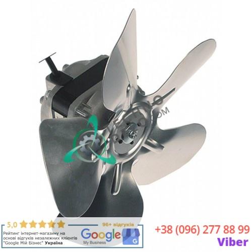 Вентилятор 847.601402 spare parts uni