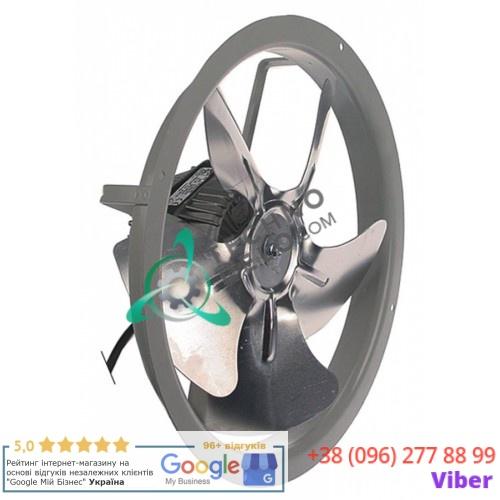 Вентилятор электромотор 034.601404 universal service parts