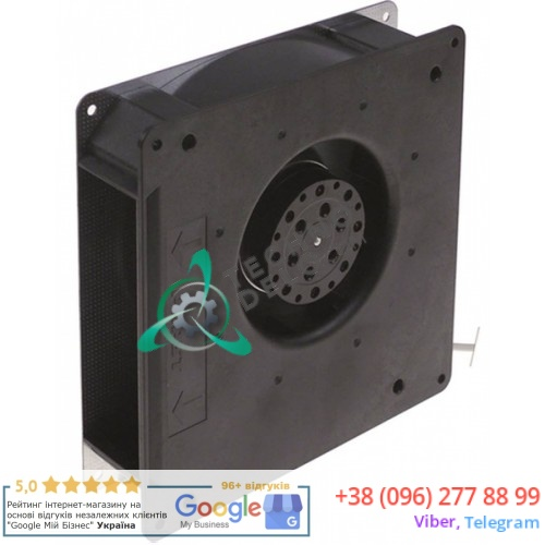 Вентилятор 232.601475 sP service