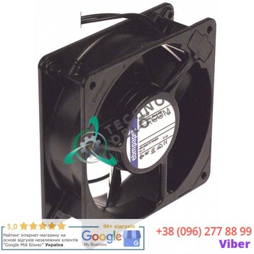 Вентилятор осевой (кулер) EBM-Papst 4580ZW 119x119x38мм 230VAC 13Вт 880102000 для оборудования Mafirol и др.