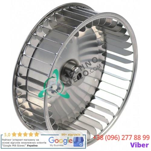 Крыльчатка мотора D196мм KVN008 KVN1025A VN1005A0 Unox XB XF XVC XG