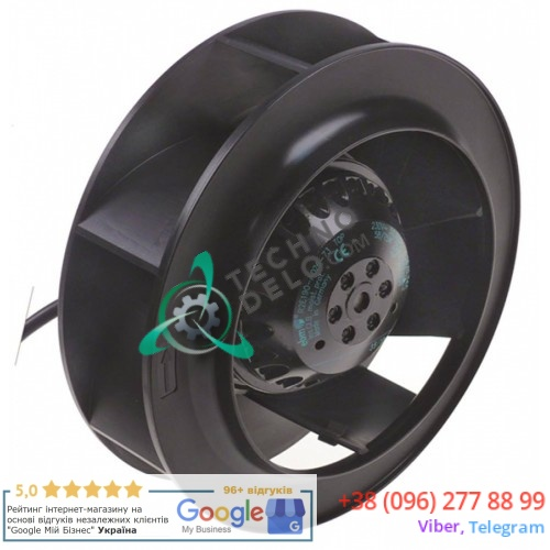Вентилятор EBM-Papst R2E190-A026-73 230В 58/75Вт D-190мм 0E5666 0K8566 0KB650 для Electrolux, Whirlpool, Zanussi