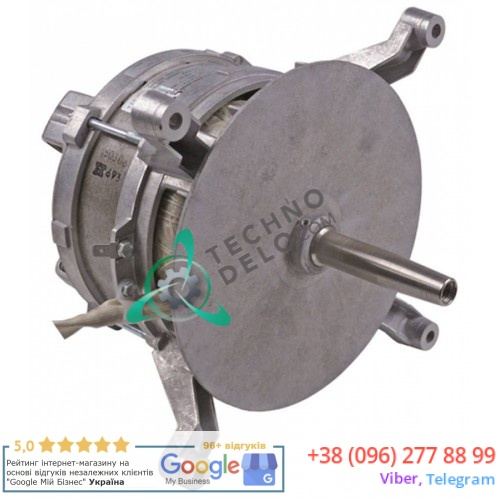 Мотор Hanning (230-415В 0,65кВт) R703049 для Fagor HEI-10-11, HEI-20-11, HEI-6-11 и др.