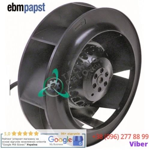 Вентилятор ebm-papst 232.601617 sP service
