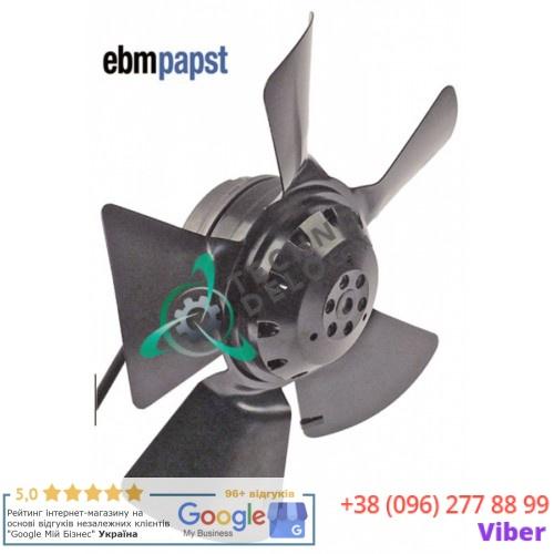 Вентилятор Ebm-Papst A4E250-AA04-01 230В 32Вт 1420об/мин D-250мм 5 лопастей 270222504 оборудования Irinox и др.