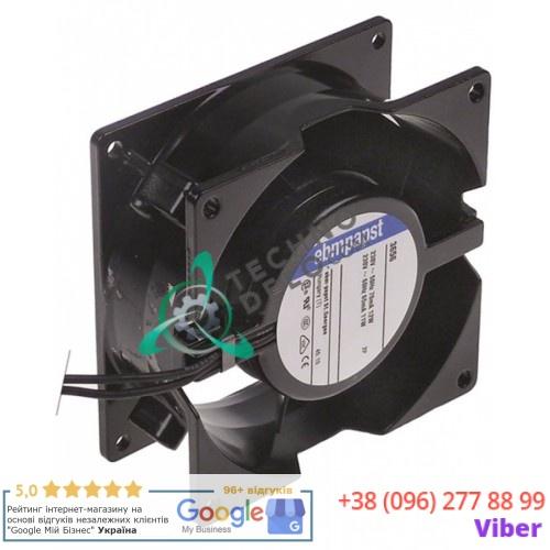 Осевой вентилятор ebm-papst 847.601633 spare parts uni
