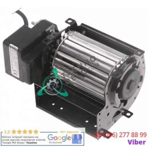 Вентилятор-электромотор Coprel FFL ø60мм L-90мм 18Вт 230В 50Гц -10 до +60°C кабель для холодильного оборудования