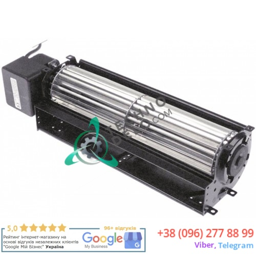 Вентилятор-электромотор Coprel FFL 230В 33Вт D-60мм L-270мм -10 до +60 °C для холодильного оборудования кабель L-2000мм