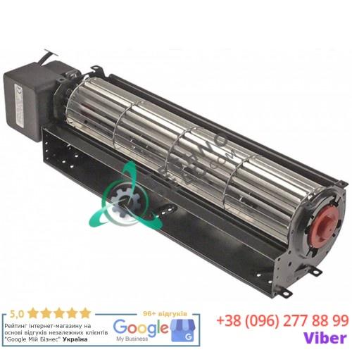 Вентилятор-электромотор Coprel FFL 43Вт 230В ø60мм L-300мм -10 до +60°C кабель L-2000мм холодильного оборудования