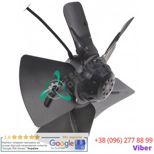 Вентилятор ebm-papst A4E350-AA06-54 230В 145Вт D-350мм 5 лопастей 70702 для Foinox, I-OVENS, Irinox, MITO и др.