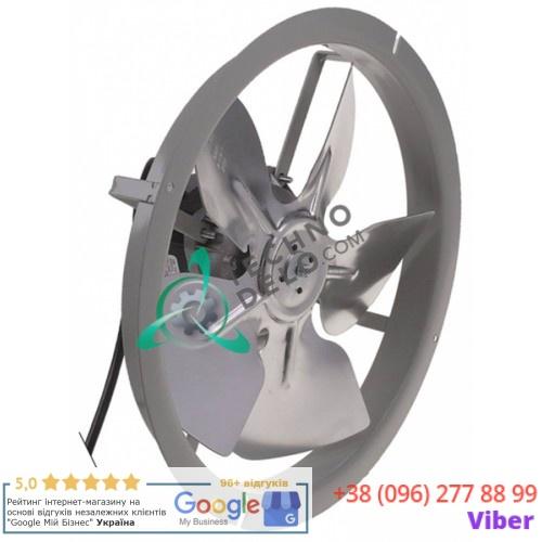 Вентилятор электромотор 034.601716 universal service parts