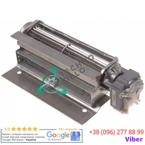 Вентилятор 232.601734 sP service