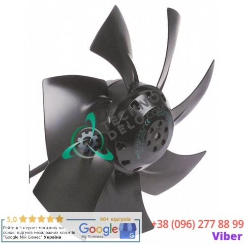 Вентилятор EBM-Papst A2E250-AL06-09 230В 115/150Вт D-250мм RA880002 аппарата шоковой заморозки Hiber, Ilsa, Mareno, Silko и др.