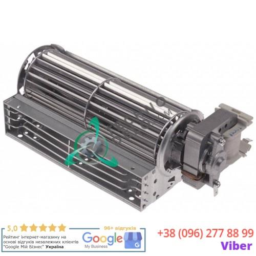 Вентилятор 232.601847 sP service