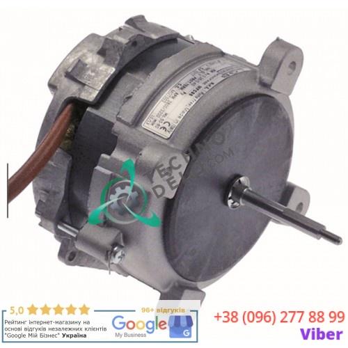 Электродвигатель тип MFC80 230V 50Hz 0.26kW MOT002 для печей Garbin, Piron, Apach и др.