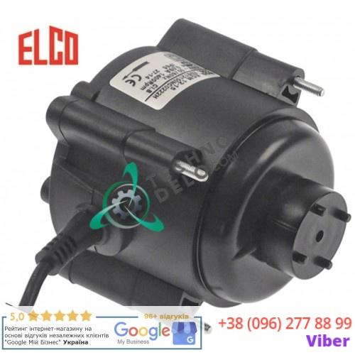 Мотор вентилятора Elco IQ ECM 12 14Вт 230В EDE12150NC0222H EFE12100VC0445 0220087 холодильного оборудования IARP