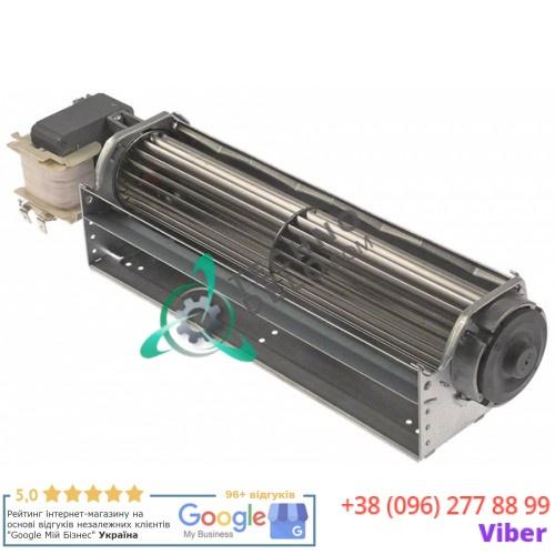 Вентилятор тангенциальный EBM-Papst QLK45/0024-2524 D-45мм 32Вт холодильного оборудования заведений HoReCa