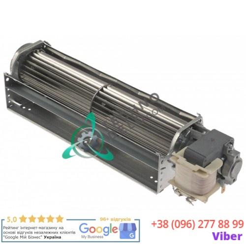 Вентилятор тангенциальный EBM-Papst QLK45/2400-2524 230В 32Вт D-45мм L-240мм холодильного оборудования