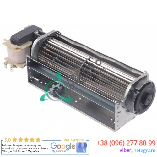 Вентилятор тангенциальный EBM-Papst QLK45/0018-2518 D-45мм L-180мм 230В 26Вт 809140 30086986 для LU-VE, EMMEPI