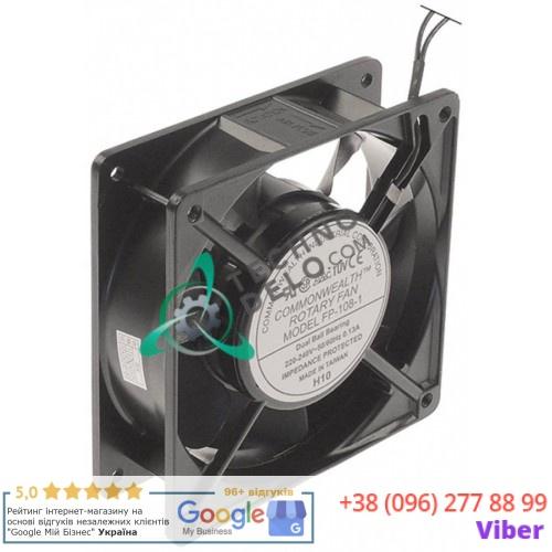 Вентилятор обдува DEMEX DMX-G12038HA²BL 120x120x40мм 220В 21Вт 0,14А длина провода 200мм для Frenox, Mastro