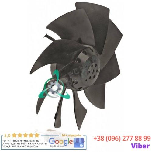 Вентилятор EBM-Papst A2E250-AM06-13 120Вт 2500 об/мин D-250мм 9 лопастей 74845062 25000013 для Afinox, Nortech