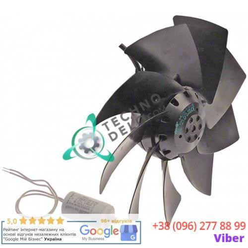 Вентилятор EBM-Papst A4E250-AI02-09 230В 45/48Вт 1380/1620 об/мин D-250мм 74845082 аппарата шоковой заморозки Afinox