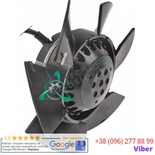 Вентилятор EBM-Papst A2E170AF23-01 230В 2500 об/мин D-170мм 1648112000 BN1648112000 оборудования POLARIS и др.