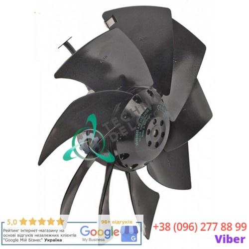 Вентилятор EBM-Papst A2E250AM06-12 230В 115/150 Вт 2450 об/мин D-250мм 32M4720 32M6850 для Angelo-Po, SAGI и др.