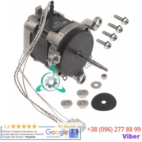 Мотор электрический KVN1036A VN1036A0 для Unox XF