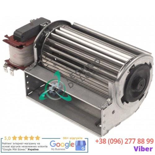 Вентилятор тангенциальный EBM-Papst QLZ06/0012-2513 230В 20Вт крыльчатка D-60мм L-120мм для холодильного оборудования и др.