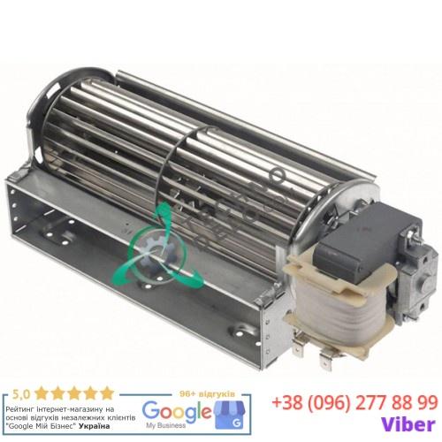 Вентилятор тангенциальный EBM-Papst QLZ06/1800-2524 230В 33Вт крыльчатка D-60мм L-180мм P3506057 для JORDAO и др.