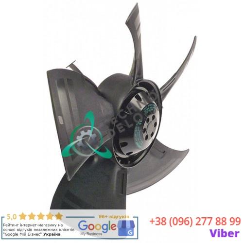 Вентилятор EBM-Papst A4E300-AS72-07 230В 72/90Вт 1320/1500об/мин D-300мм 5 лопастей 18562576 для Icematic и др.